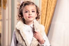 Naiomy Princess